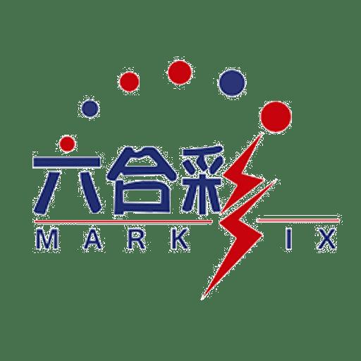 香港六合彩,一場跨國界的彩球之爭