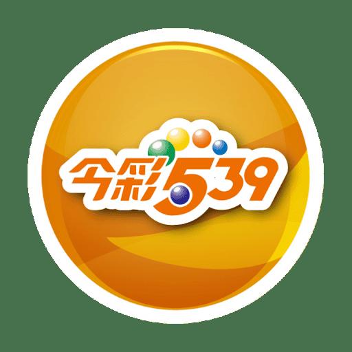 臺彩539公益彩卷投注,讓人心心相連,愛中有愛!