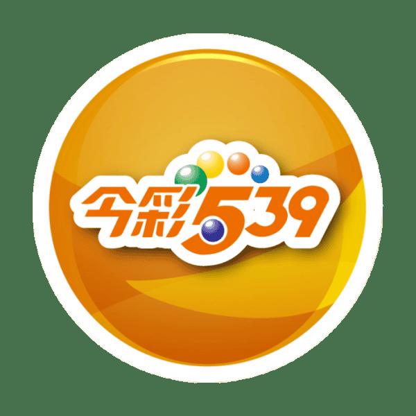 今彩539如何以小搏大,靠著充滿魔力的數字發家致富!